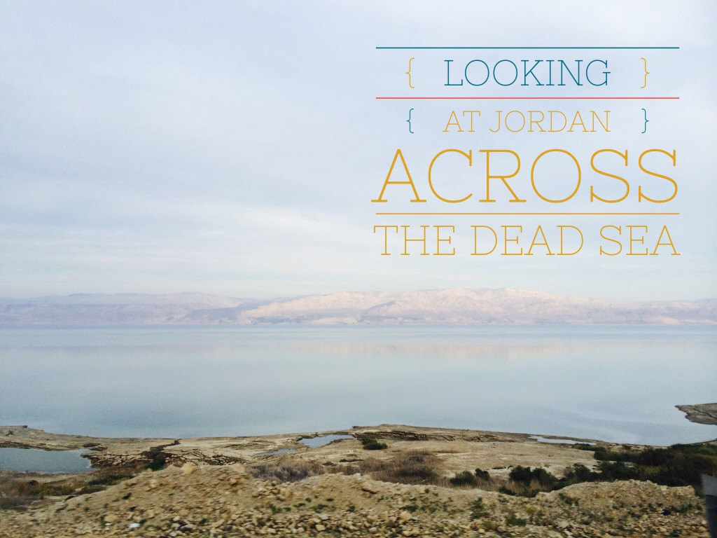 Dead view